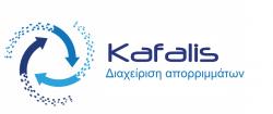 Kafalis Logo